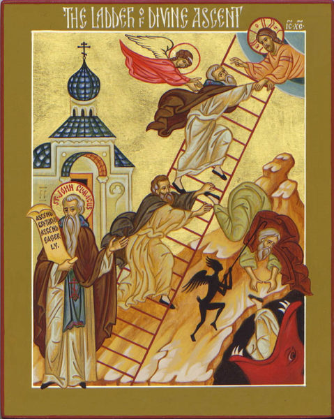 icon for st. John Climacus