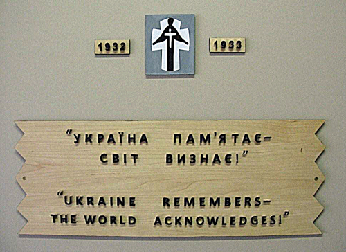 Image of the entrance to the Holodomor Museum