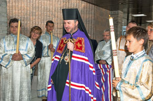 Image of Eastern Eparchy Youth Festival